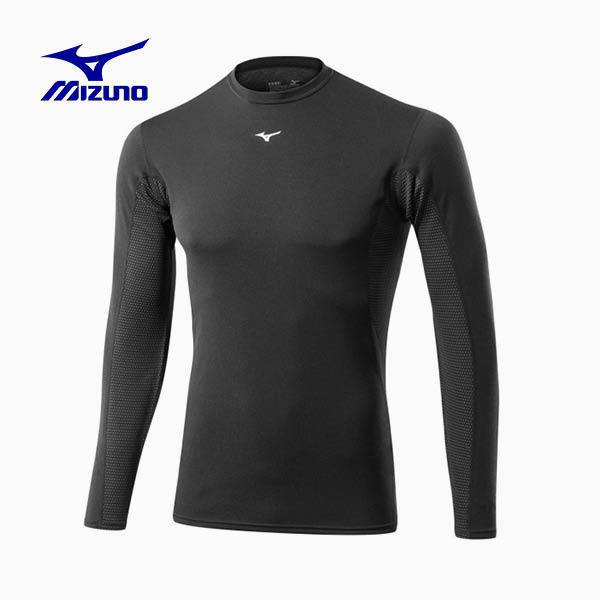 Breath Thermo Base-Layer